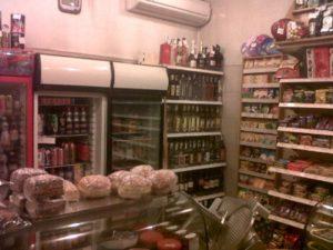 2b6cfe80a Legendárne potraviny Hviezda v Bratislave končia. Nahradí ich Delia ...